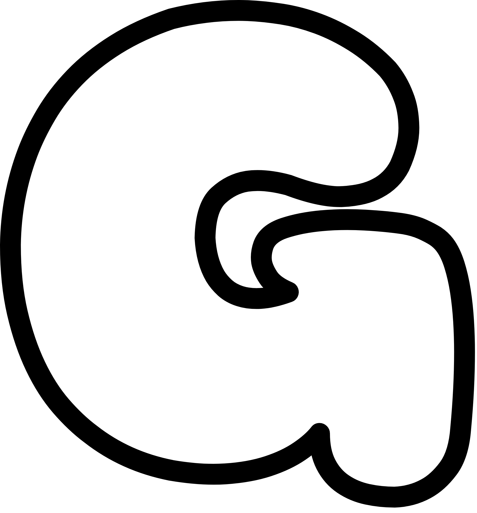 Uppercase Bubble Letter G