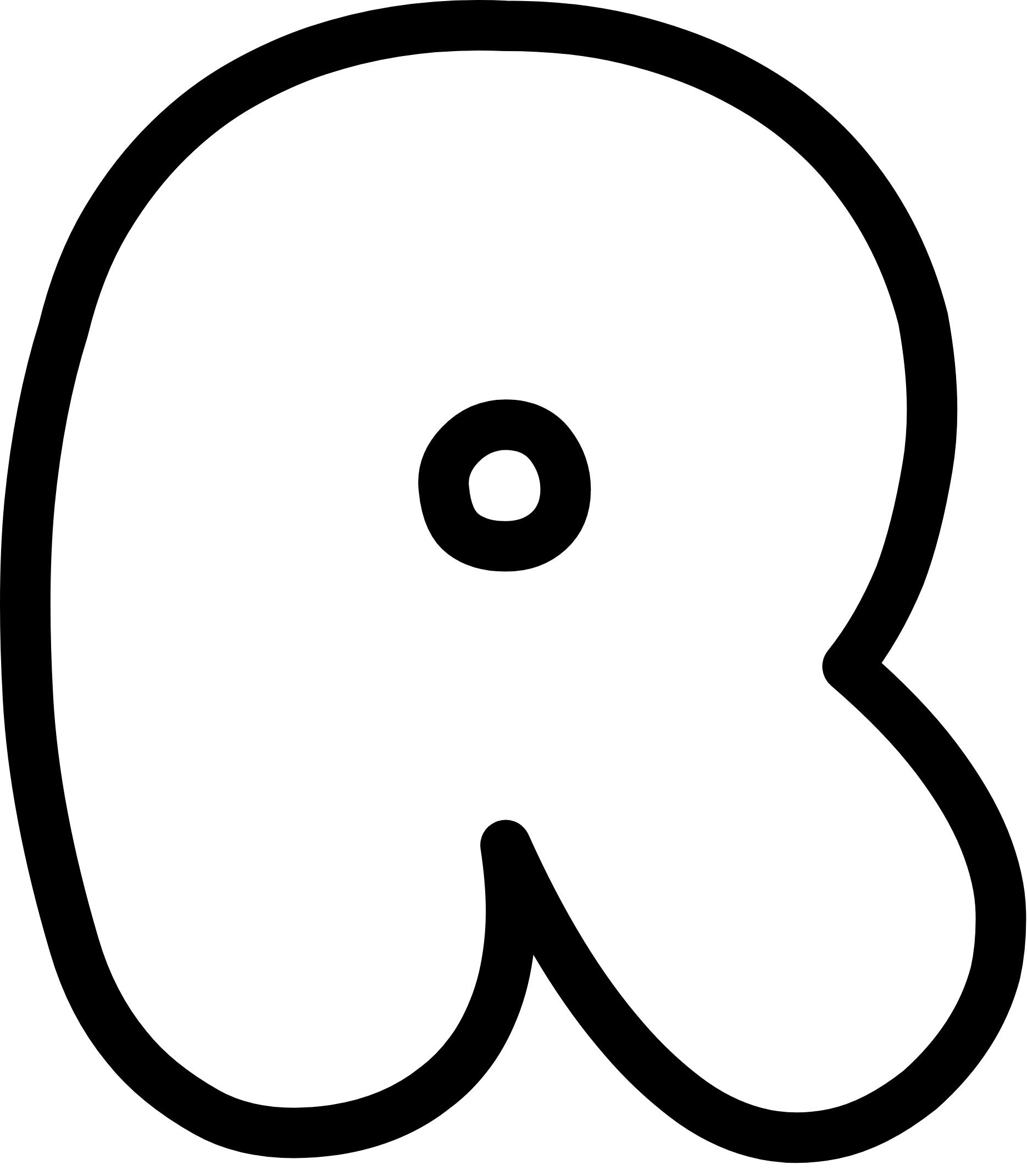 Uppercase Bubble Letter R